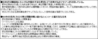 http://www.shihoujournal.co.jp/member/plaza/2012/121006_3.html