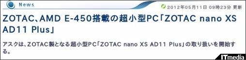 http://plusd.itmedia.co.jp/pcuser/articles/1205/11/news029.html