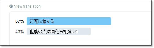 https://twitter.com/senji11/status/660802953704378368