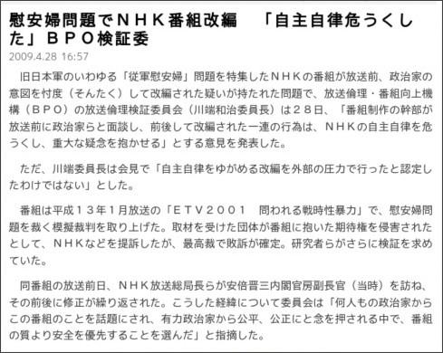 http://sankei.jp.msn.com/economy/business/090428/biz0904281700017-n1.htm