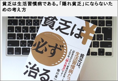 http://www.lifehacker.jp/2017/04/170419_book_to_read.html