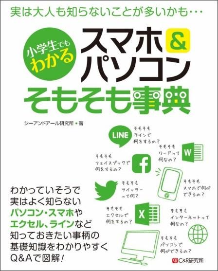 http://ecx.images-amazon.com/images/I/71ICzLkDIwL.jpg