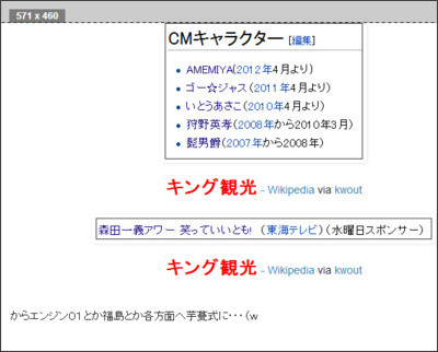 http://tokumei10.blogspot.jp/2013/01/blog-post_5146.html