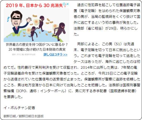 http://www.chosunonline.com/site/data/html_dir/2018/03/30/2018033000703.html