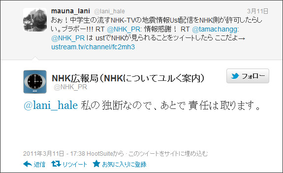 https://twitter.com/#!/NHK_PR/status/46127929280823296/