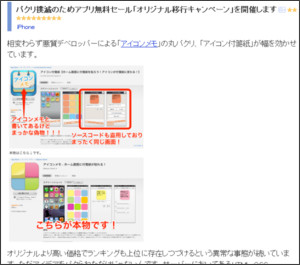 http://d.hatena.ne.jp/gorokuma/20130804/1375643345