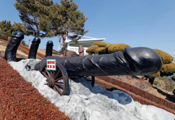 http://metro.co.uk/2018/02/13/the-south-korean-penis-park-which-is-the-surprise-hit-of-the-winter-olympics-7310133/?ito=desktop.article.share.top.twitter