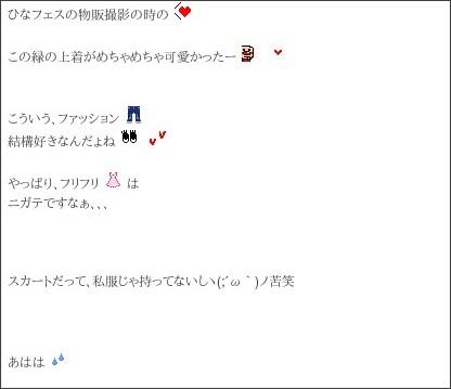 http://ameblo.jp/morningmusume-10ki/entry-11483336436.html