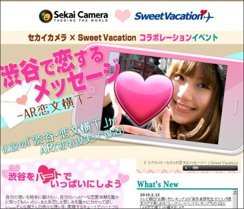 http://shibukoi.com/