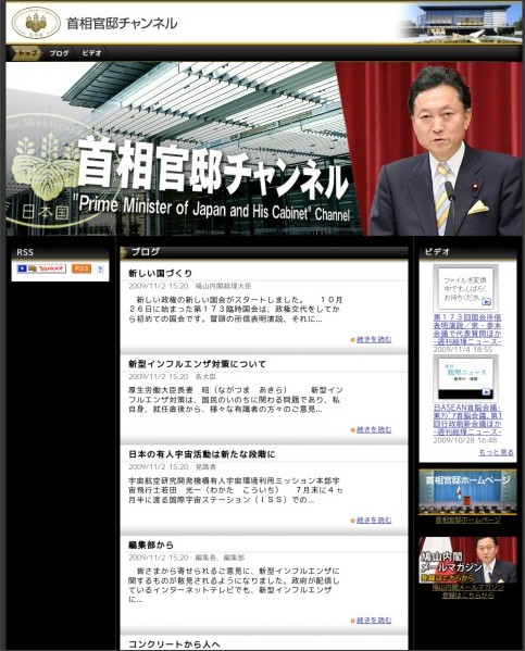 http://kantei.channel.yahoo.co.jp/index.php