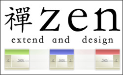 http://drupal.org/project/zen
