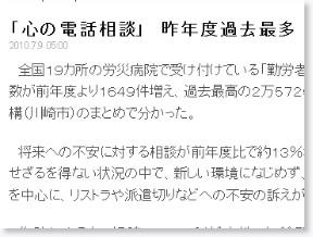 http://www.sankeibiz.jp/macro/news/100709/mca1007090500001-n1.htm