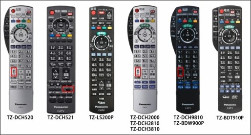 http://www.cc9.jp/support/cabletv/remote_control.html