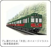 http://osaka.yomiuri.co.jp/eco_news/20090407ke04.htm