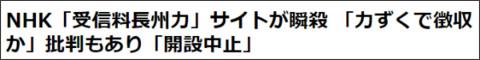 http://www.j-cast.com/2016/03/04260460.html?p=all
