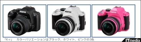 http://plusd.itmedia.co.jp/dc/articles/1009/09/news061.html