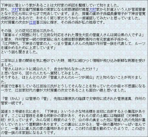 http://gos.but.jp/kan.htm
