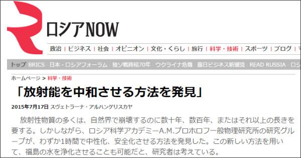 http://jp.rbth.com/science/2015/07/17/53699.html