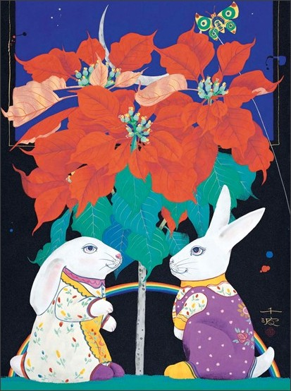 http://www.kyuryudo.co.jp/shopdetail/000000001153/