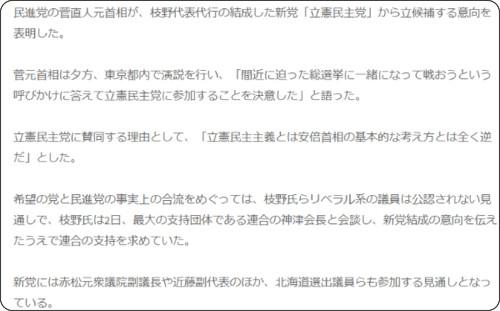 https://www.houdoukyoku.jp/posts/19207