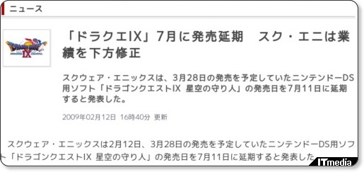 http://www.itmedia.co.jp/news/articles/0902/12/news089.html