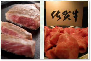 http://www.town.genkai.saga.jp/town/history/000000117/pagefile/000000117_038_001.pdf