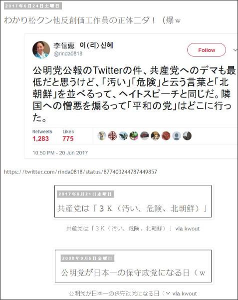 http://tokumei10.blogspot.com/2017/06/blog-post_537.html