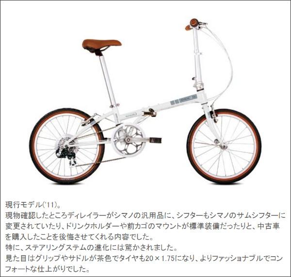 http://blogs.yahoo.co.jp/nobuaki_com/51776084.html