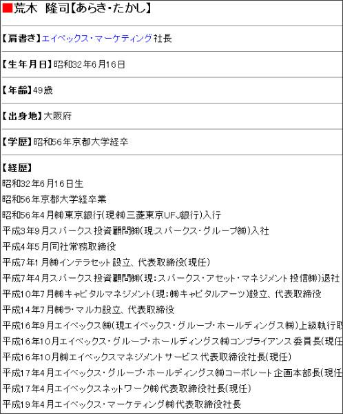 http://ijin.keieimaster.com/new/2007/44.html