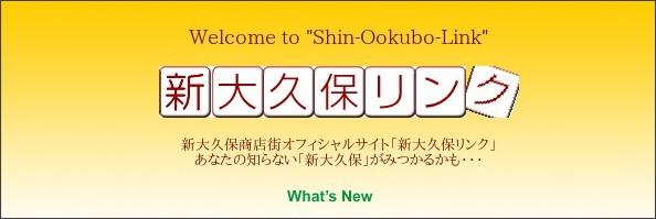 http://www.e-ios.co.jp/ookubo/index.html