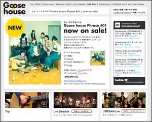 http://www.goosehouse.jp/site/Goose_house.html