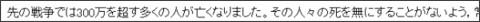 http://www.kunaicho.go.jp/okotoba/01/kaiken/kaiken-h26e.html