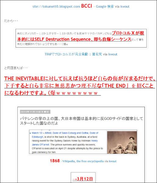 http://tokumei10.blogspot.com/2015/05/wwfbccijdgs.html