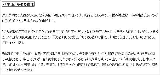 http://maesaka-toshiyuki.com/detail/469