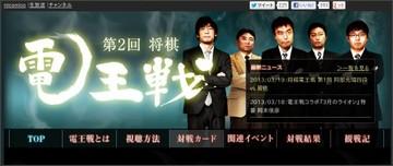 http://ex.nicovideo.jp/denousen2013/