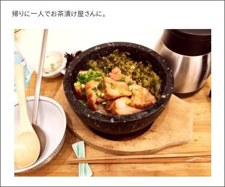 http://ameblo.jp/c-ute-official/entry-12126973461.html