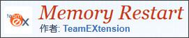 https://addons.mozilla.org/ja/firefox/addon/memory-restart/