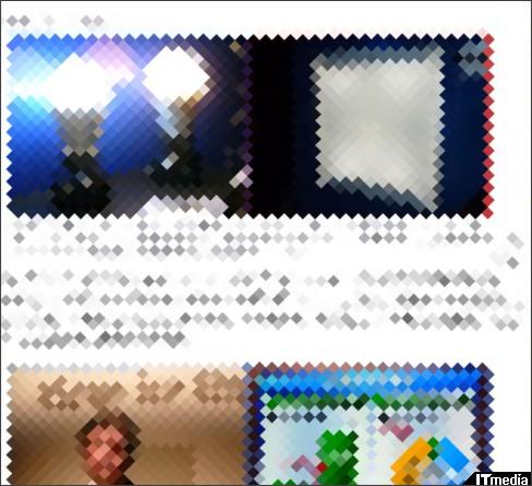 http://plusd.itmedia.co.jp/lifestyle/articles/1101/26/news093.html