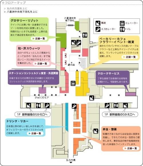 http://www.gransta.jp/floormap/floormap2.html