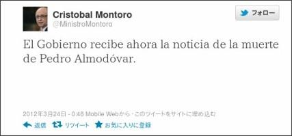 https://twitter.com/#!/MinistroMontoro/status/183218596162441216