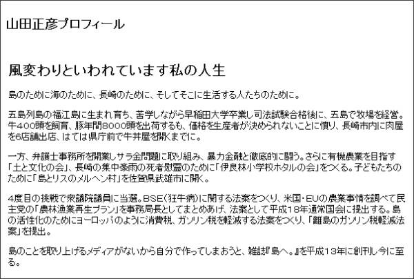 http://www.yamabiko2000.com/modules/tinyd0/index.php?id=1