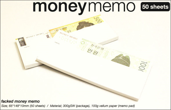 http://www.yankodesign.com/2010/07/07/im-rich-with-memo-money/