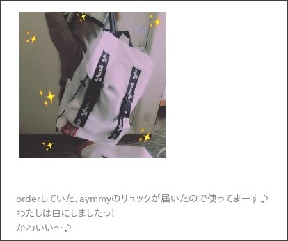http://ameblo.jp/angerme-amerika/entry-12088462498.html
