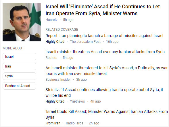 https://news.google.com/news/search/section/q/ISRAEL%20IRAN%20SYRIA/ISRAEL%20IRAN%20SYRIA?hl=en&gl=US&ned=us