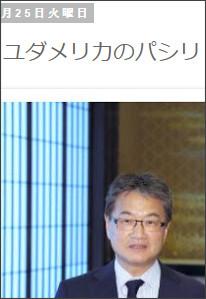 http://tokumei10.blogspot.com/2017/04/blog-post_40.html