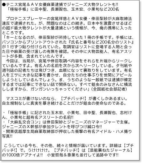http://www.mailux.com/mm_bno_dsp.php?mm_id=MM3CA3355F1FC1F&bno=20081109162229