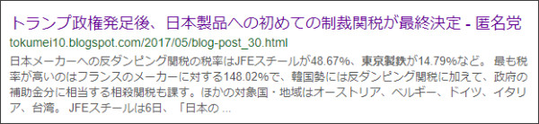 https://www.google.co.jp/search?ei=9EGVWuPcL4OGjwTIqJPAAw&q=site%3A%2F%2Ftokumei10.blogspot.com+%E6%9D%B1%E4%BA%AC%E8%A3%BD%E9%89%84&oq=site%3A%2F%2Ftokumei10.blogspot.com+%E6%9D%B1%E4%BA%AC%E8%A3%BD%E9%89%84&gs_l=psy-ab.3...9474.9474.0.10527.1.1.0.0.0.0.6.6.1.1.0....0...1c.2.64.psy-ab..0.0.0....0.o_PjMxdwoL4