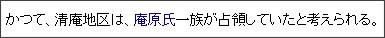 http://ja.wikipedia.org/wiki/%E4%B8%8D%E4%BA%8C%E8%A6%8B%E6%9D%91