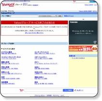 http://groups.yahoo.co.jp/