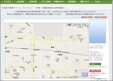 http://www.ohzakai.co.jp/map.html